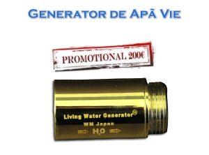 Pret_promotional_filtru_de_apa_vie_GAV